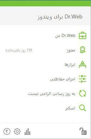 drweb_farsi_mobile